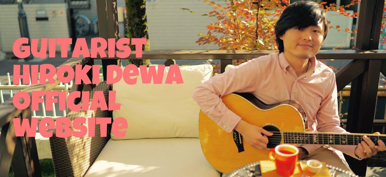 Guitarist Hiroki Dewa Official Website