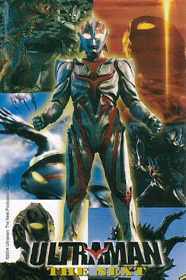 Ultraman The Next (2004) Subtitle Indonesia