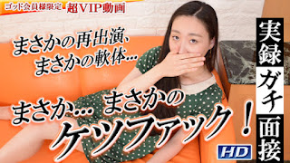 GACHIG-214 SHINO JAV UNCENSORED
