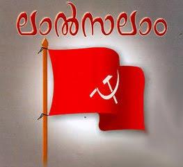 Viplava Ganangal Free Download MP3