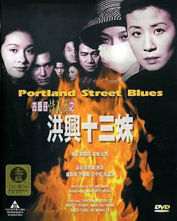 Người Trong Giang Hồ 7 - Hồng Hưng Thập Tam Muội - Young And Dangerous 7 - Portland Street Blues