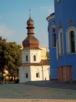 Купол Трапезной церкви