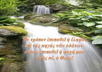 http://2.bp.blogspot.com/-bKIWikT7JYY/UEzEQ-aOQXI/AAAAAAAAAEg/KlrMADU-y74/s1600/49.jpg