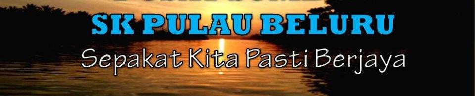 SK PULAU BELURU, 16040 PALEKBANG, KELANTAN