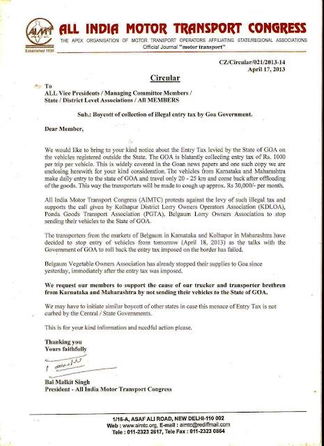 AIMTC Boycotting Goa Entry Tax Circular