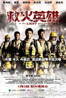 Watch As the Light Goes Out (Jiu huo ying xiong) (2014) movie free online