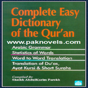 The Easy Dictionary Of The Quran By Shaykh Abdul Karim Parekh
