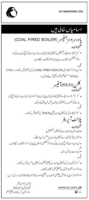 DAE Jobs Technical Jobs in ICI Pakistan Ltd.
