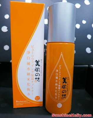 Beautymate, Purifying & Hydrating Nano, Toner