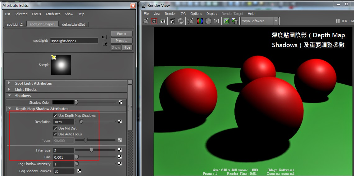 Using Maya Shadow Part1 02