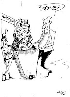 خطة الإخوان للإبقاء على مرسي فوق الكرسي في أول 100 يوم