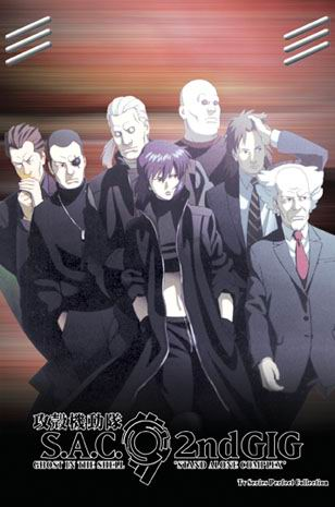 Ghost in the Shell: Stand Alone Complex - Wikipedia