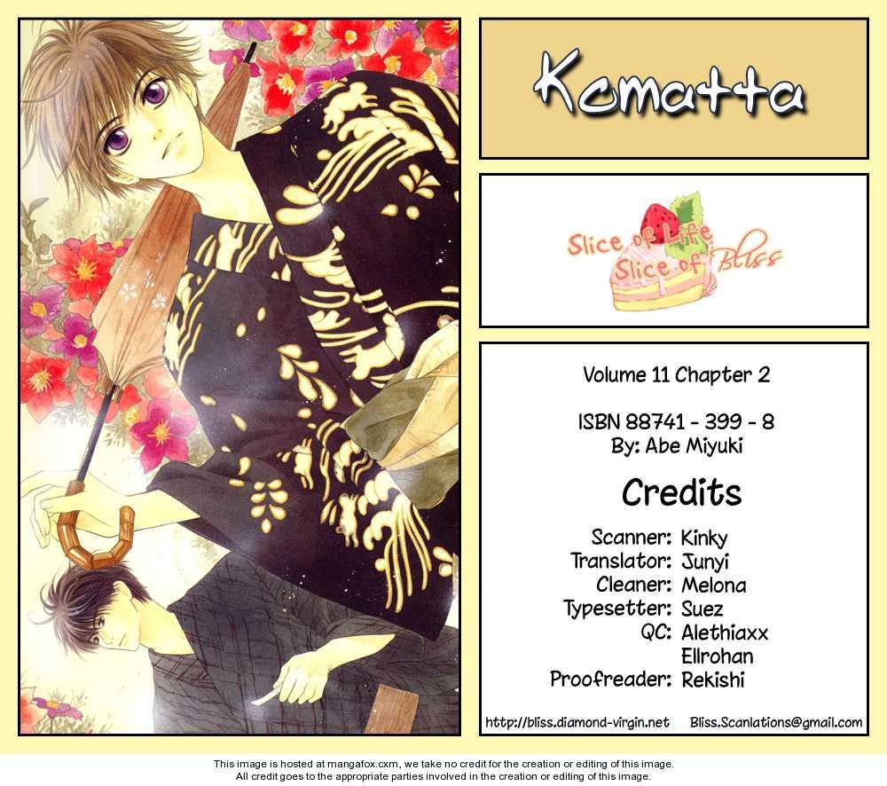 Komatta Toki Ni Wa Hoshi Ni Kike! Vol.11 Ch.2 page 1 at www.Mangago.me