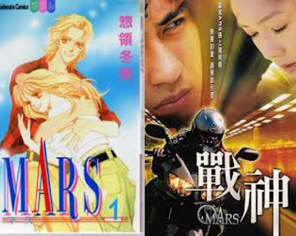 MARS , drama Taiwan yang diadaptasi dari manga Jepang