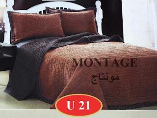 غطاء سرير كلاسيكي محشو مخيوط 1-U21.jpg