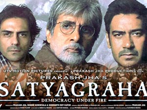 Satyagraha (2013) Mp3 Songs Free Download