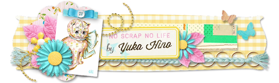 No Scrap, No Life! by Yuka Hino
