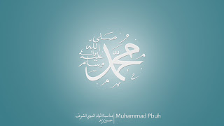 Wallpaper-Muhammad