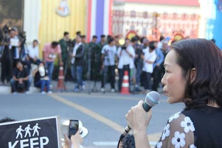ภัควดี : ปฏิรูปกองทัพ วิดีโอเพิ่มเติมจาก Prachatai