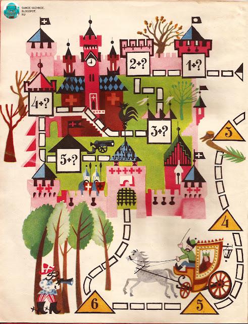 Советские настолки СССР старые из детства фишки кубик