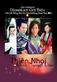 Minh Nguyệt Đao -