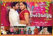Dollarki Maro Vaipu movie wallpapers-thumbnail-9