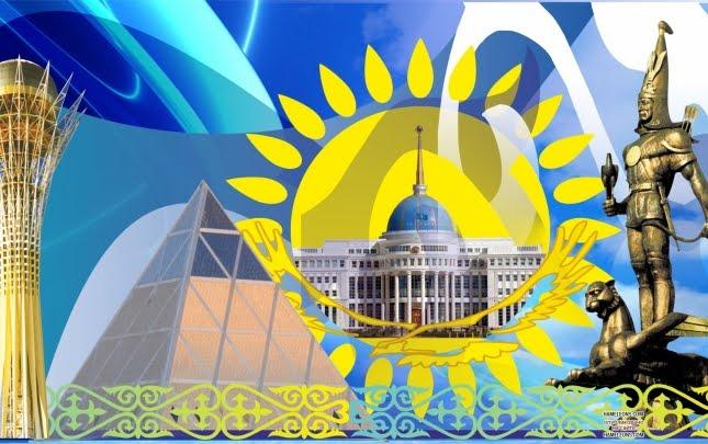 «Астана – город мира и согласия»