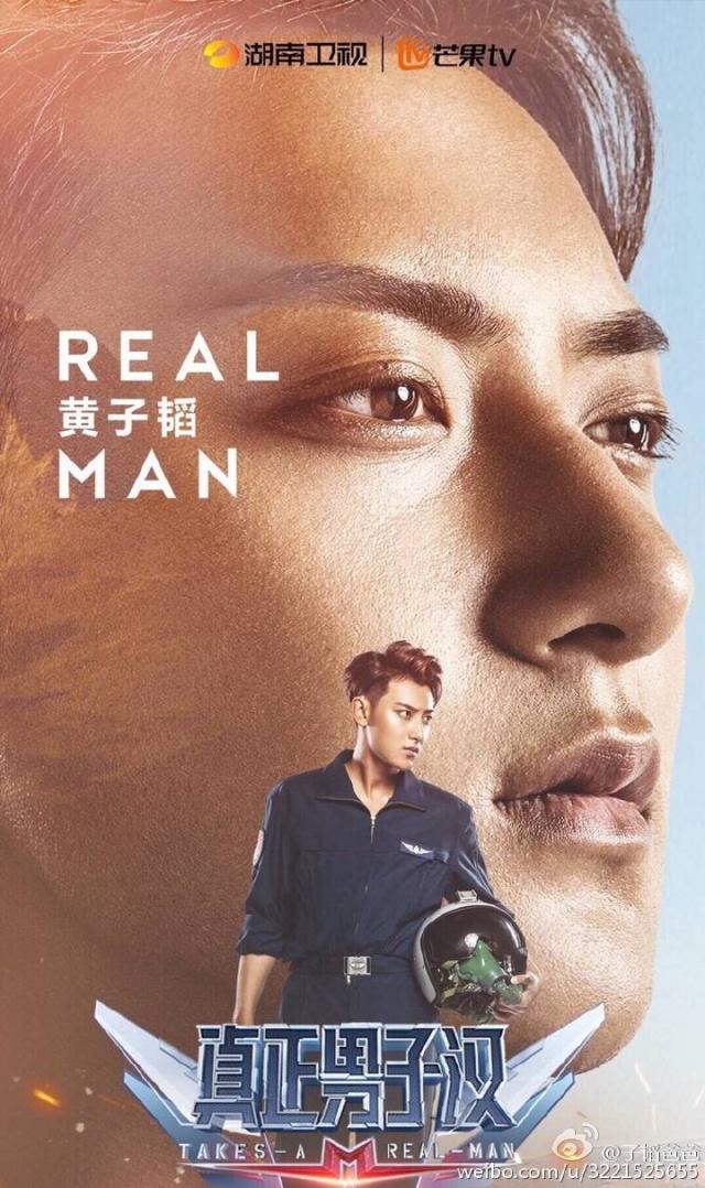 Nam Tử Hán Chân Chính - Take A Real Man (2016)