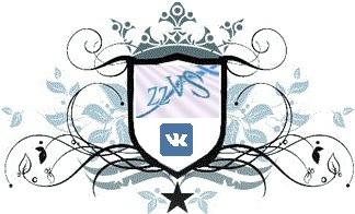 Как убрать капчу Вконтакте