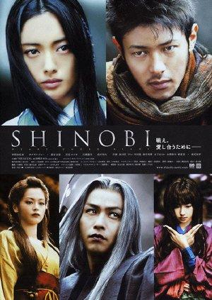 Phi Thiên Vũ VIETSUB - Shinobi: Heart Under Blade (2005) VIETSUB