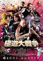 Yakuza Apocalypse<br><span class='font12 dBlock'><i>(Gokudô Daisensô (Yakuza Apocalypse: The Great War Of The Underworld))</i></span>