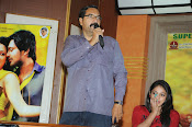 Ee Varsham sakshiga movie success meet-thumbnail-10