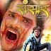 Sansar Bhojpuri Movie wallpaper, Sansaar Bhojpuri film HD wallpapers