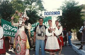 Lefkada, Yunani, 1997