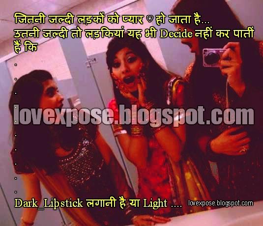 Desi Girl nakhra