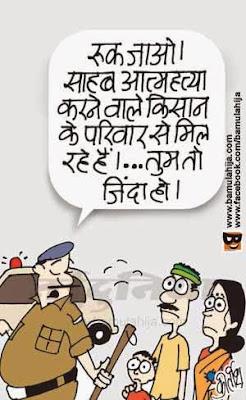 kisan, cartoons on politics, indian political cartoon,