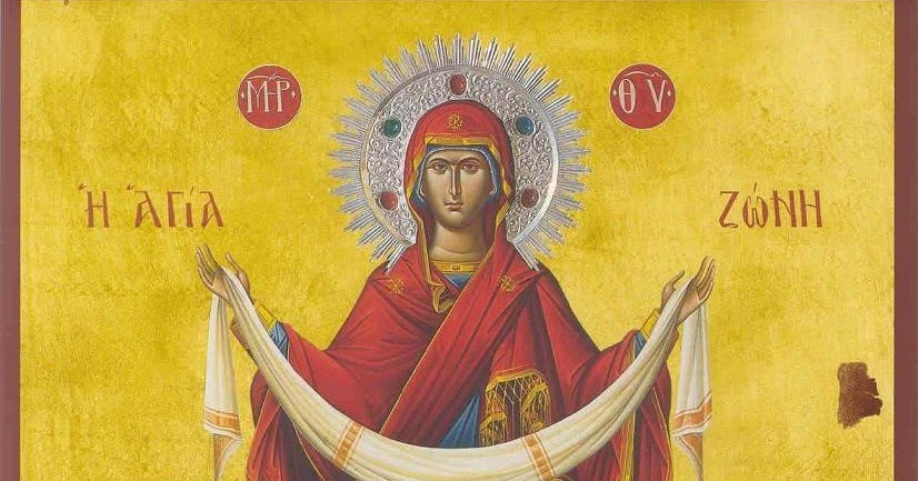 Full Of Grace And Truth You Were Made Beautiful O Virgin