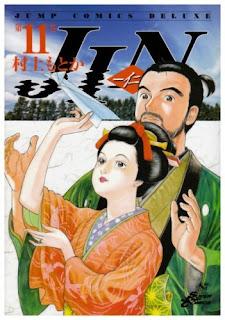 Takemitsu Zamurai de Issei Eifuku y Taiyo Matsumoto