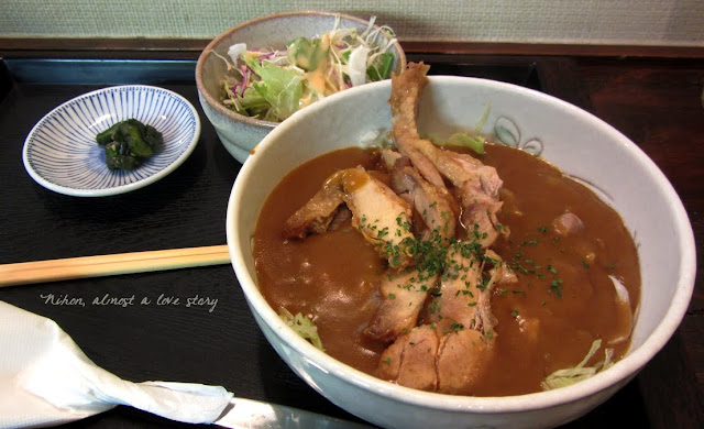 Chiken Curry