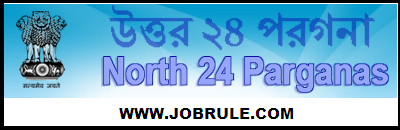 North 24 Parganas Zilla Parishad Latest Job Advertisement July 2015