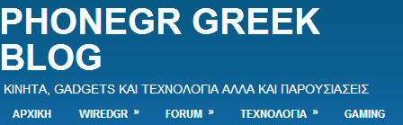 Η ΠΥΛΗ ΜΑΣ ΣΤΟ FORUM