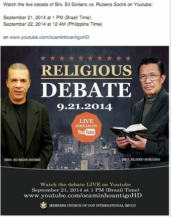 Ang Dating Daan Debate Video Youtube