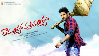 Ramaiya Vastavaiya Telugu Full  Movie Review Rating Watch Online