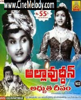 Allauddin Adbutha Deepam Telugu Mp3 Songs Free  Download -1957