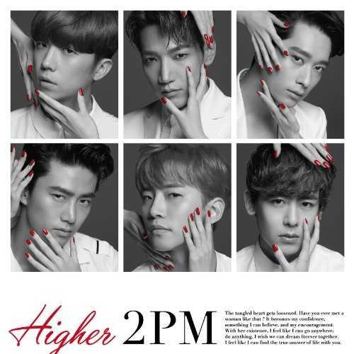 [Single] 2PM – HIGHER (2015.10.21/MP3/RAR)