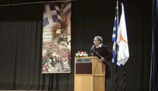 Νίκος Λυγερός - Η Ελληνική Επανάσταση ως παράδειγμα αντίστασης.