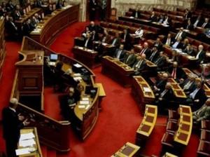 Προυπολογισμός μόνο για έχοντες στην Ελλάδα που χάνεται...