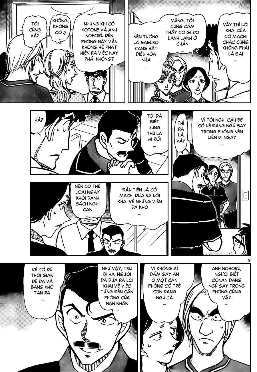 Detective Conan - Thám Tử Lừng Danh Conan chap 827 page 11 - IZTruyenTranh.com