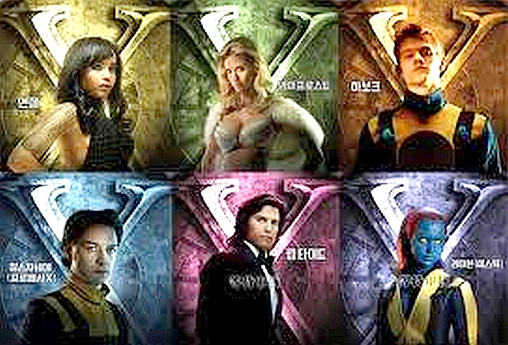 There are variou    X-Men X Men First Class Characters Names