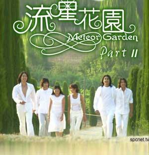 Meteor+garden+cast+pictures
